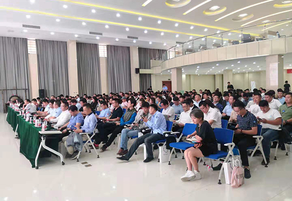 China Coal Group Participate In The 2019 Jining Large-Scale Offline Customer Meeting