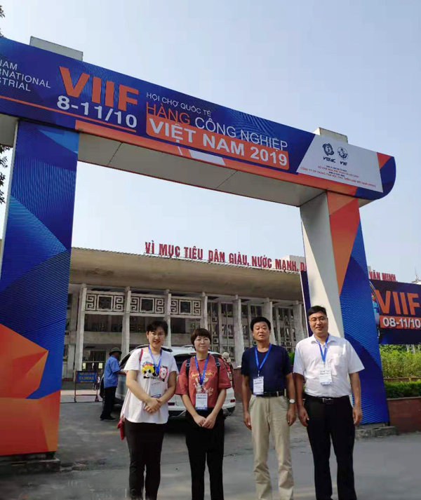 2019 Vietnam VIIF Exhibition A3 Hall 33 - China Coal Group Welcomes Customers From All Over The World To Negotiate