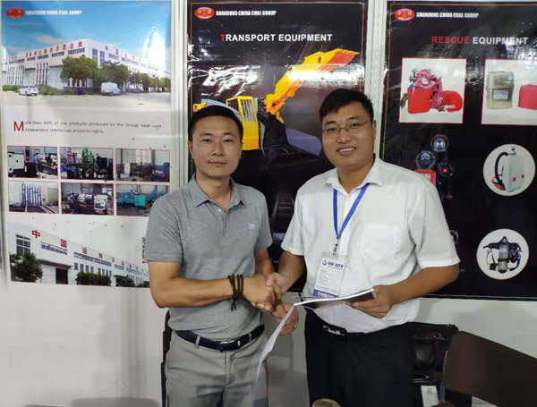 Congratulations To China Coal Group's 2019 Vietnam VIIF Exhibition Order Amount Exceeding 3 Million US Dollars