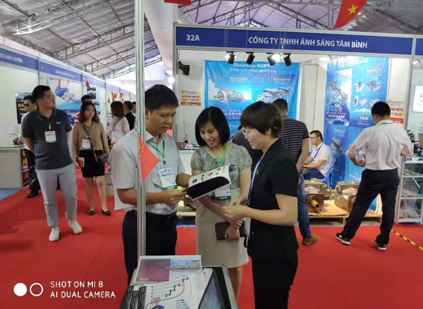 2019 VietNam VIIF Exhibition Grand Opening China Coal Group Made A Wonderful Appearance