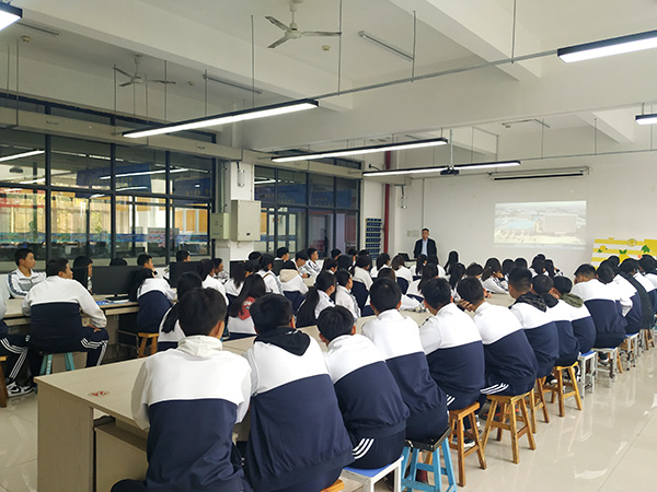 China Coal Group Participate In The E-Commerce Order Class Presentation Of Jining Technician College