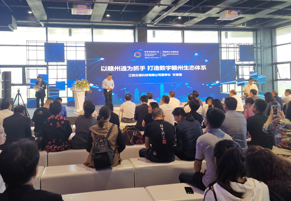 China Coal Group Participate Sixth World Internet Conference