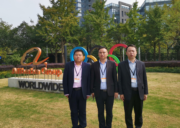 Shandong Tiandun Invited To Visit Alibaba Group Headquarters Discuss Cooperation