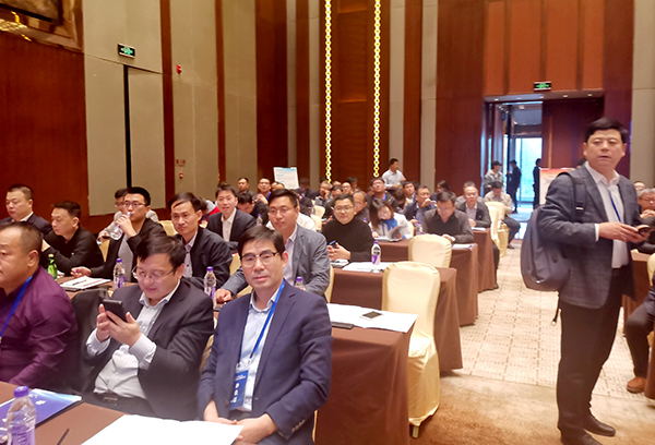 China Coal Group Participate In The 2019 Coal Industry Industrialization And Informatization Deep Integration Promotion Site Meeting