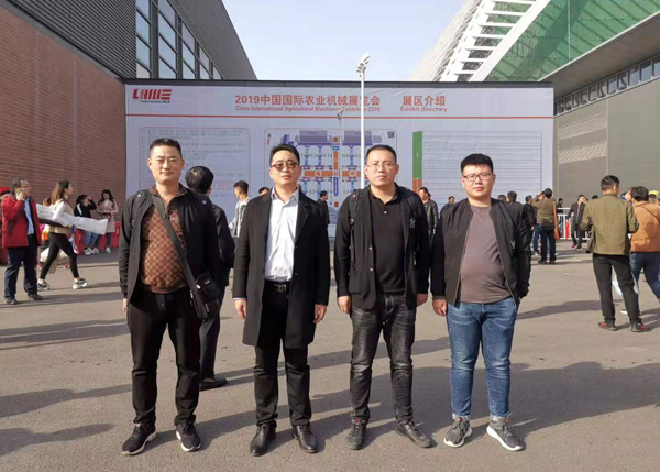 China Coal Group Is Invited To Attend 2019 China International Agricultural Machinery Exhibition
