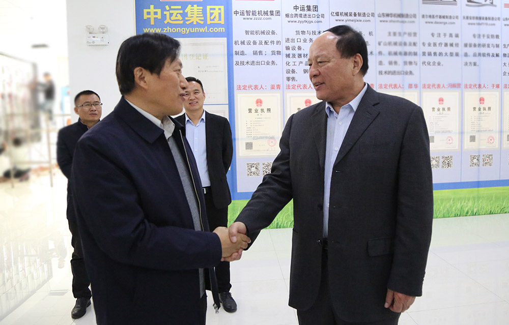 Warmly Welcome The Leaders Of Jining Confucius Cultural Communication Association To Visit China Coal Group