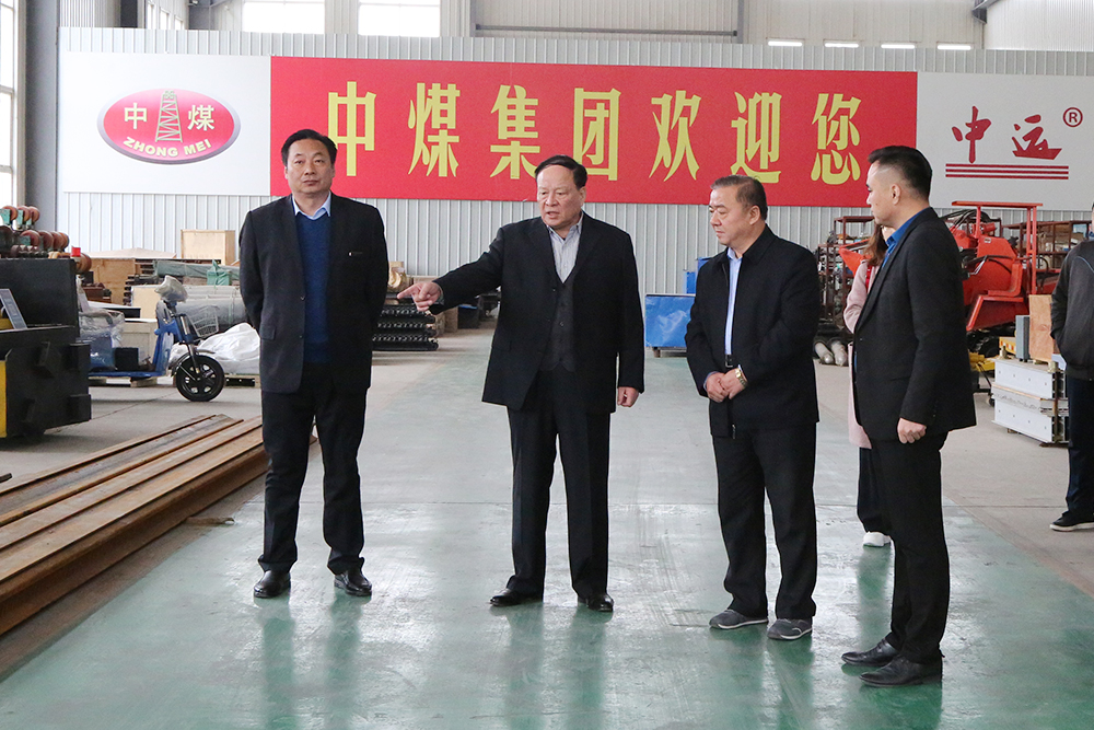 Warmly Welcome The Leaders Of Jining City Judicial Bureau To Visit China Coal Group
