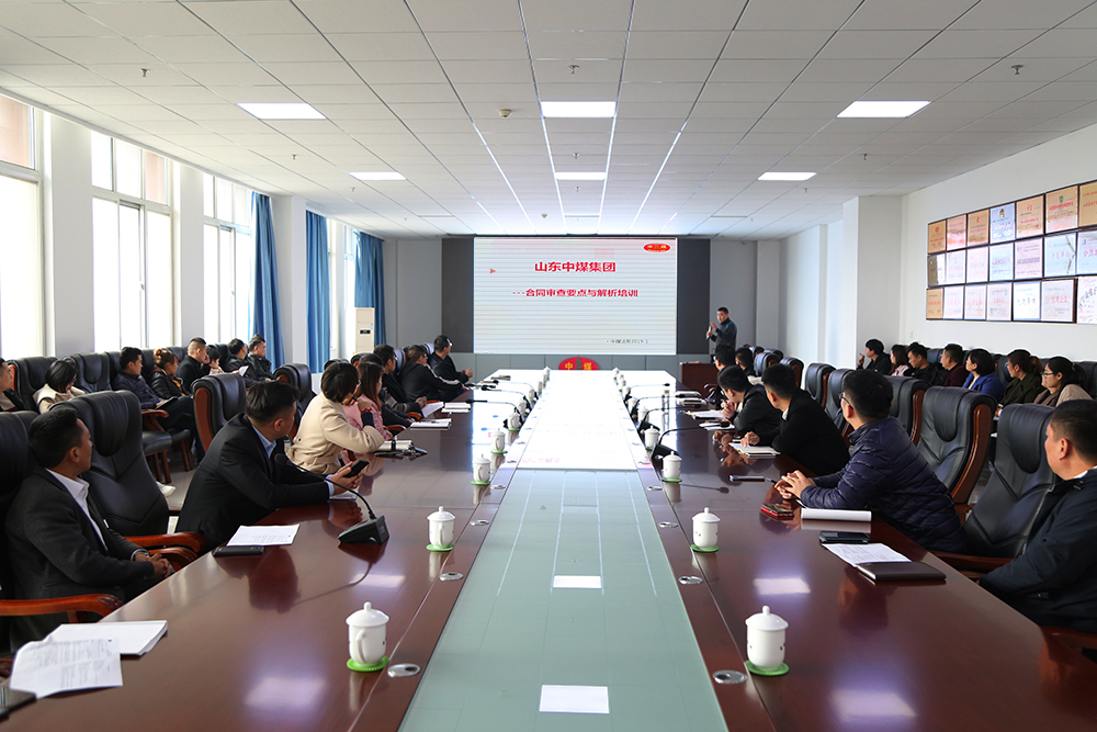 China Coal Group Organizes Special Training On Legal Knowledge