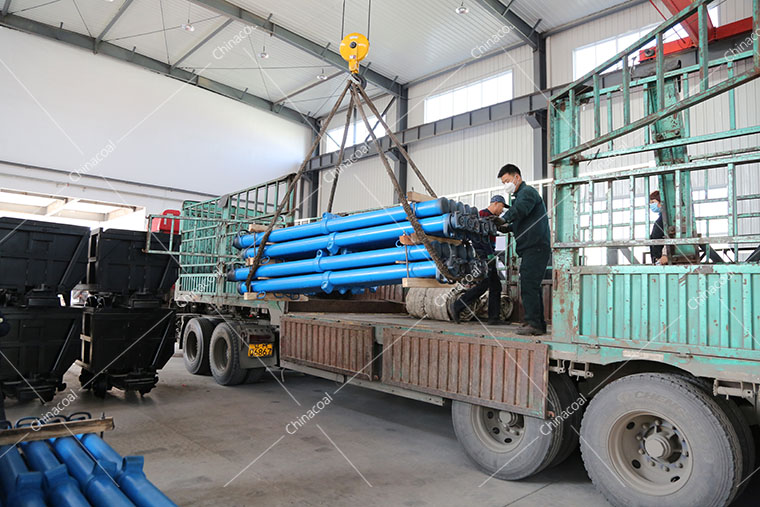China Coal Group Sent Mining Single Hydraulic Prop To Two Cities