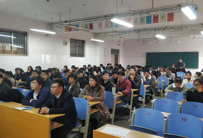 China Coal Group Was Invited To Hold A Special Job Fair At Zaozhuang Vocational College Of Science And Technology