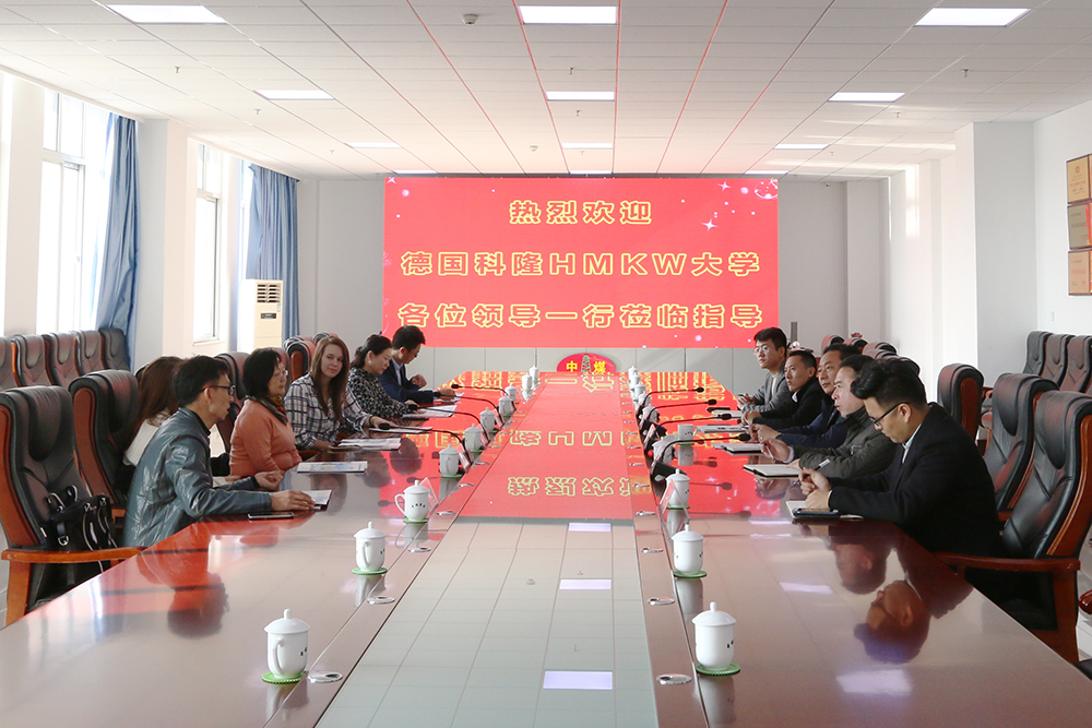 Warmly Welcome The Leaders Of HMKW University In Cologne, Germany To Visit Shandong Tiandun For Investigation And Cooperation