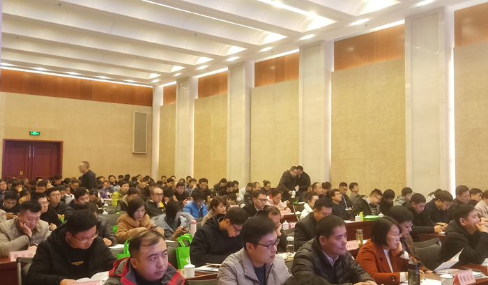 China Coal Group To Participate In The Jining Industrial Internet Seminar Cum Activity Of Shandong Province'S Integration Of The Two Industries