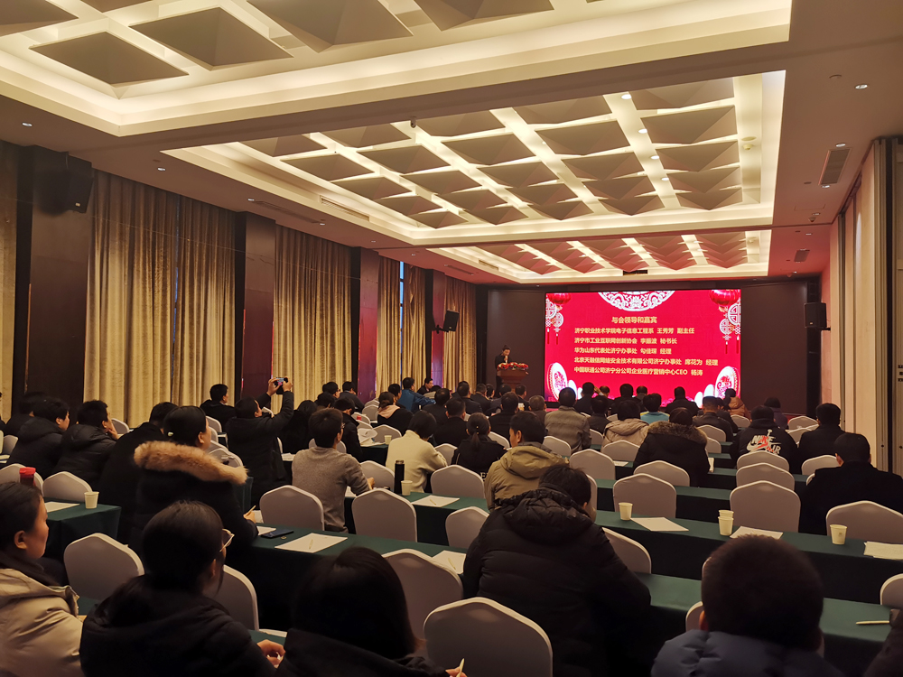 Warm Congratulations To China Coal Group Subsidiary Shenhua Information Co., Ltd., On Being Named An Excellent Software Company In Jining