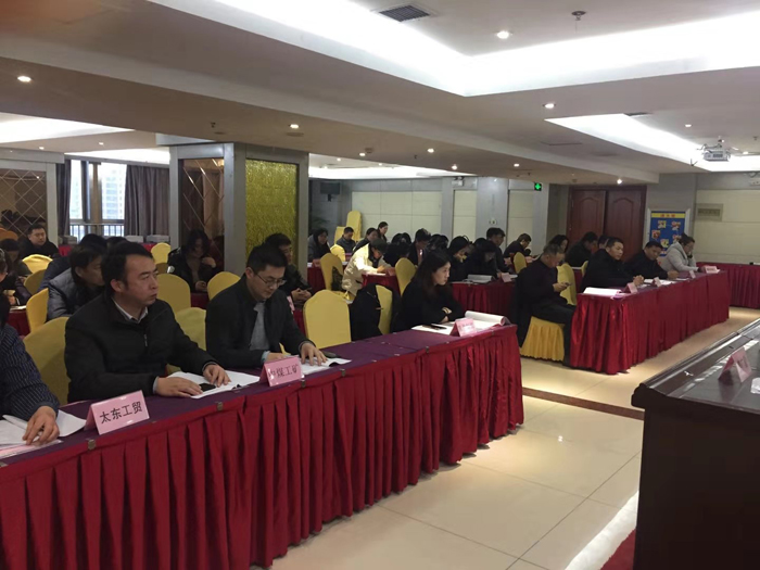 Warm Congratulations On The Election Of China Coal Group As The Second Director Of Jining Labor Dispute Mediation Association