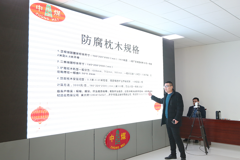 Jining Gongxin Business Training School Holds The First New Employee Business Skills Training In 2020