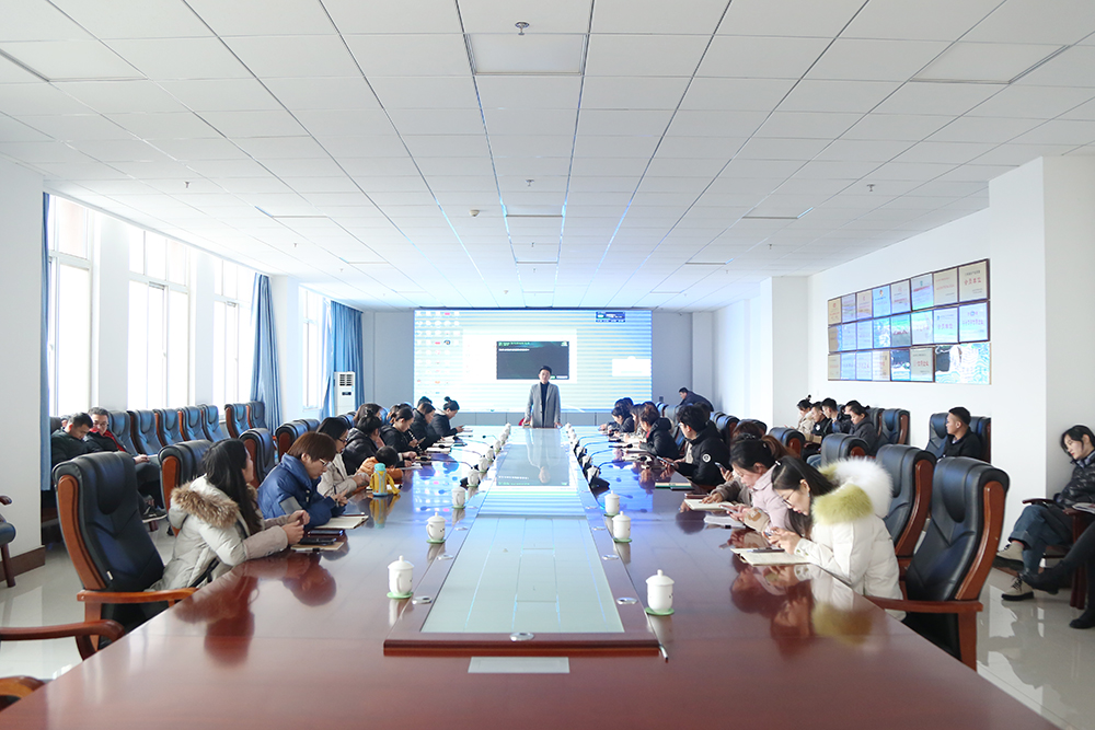 Jining Gongxin Business Vocational Training Institute Organizes Special Training On Business Risk Prevention And Control
