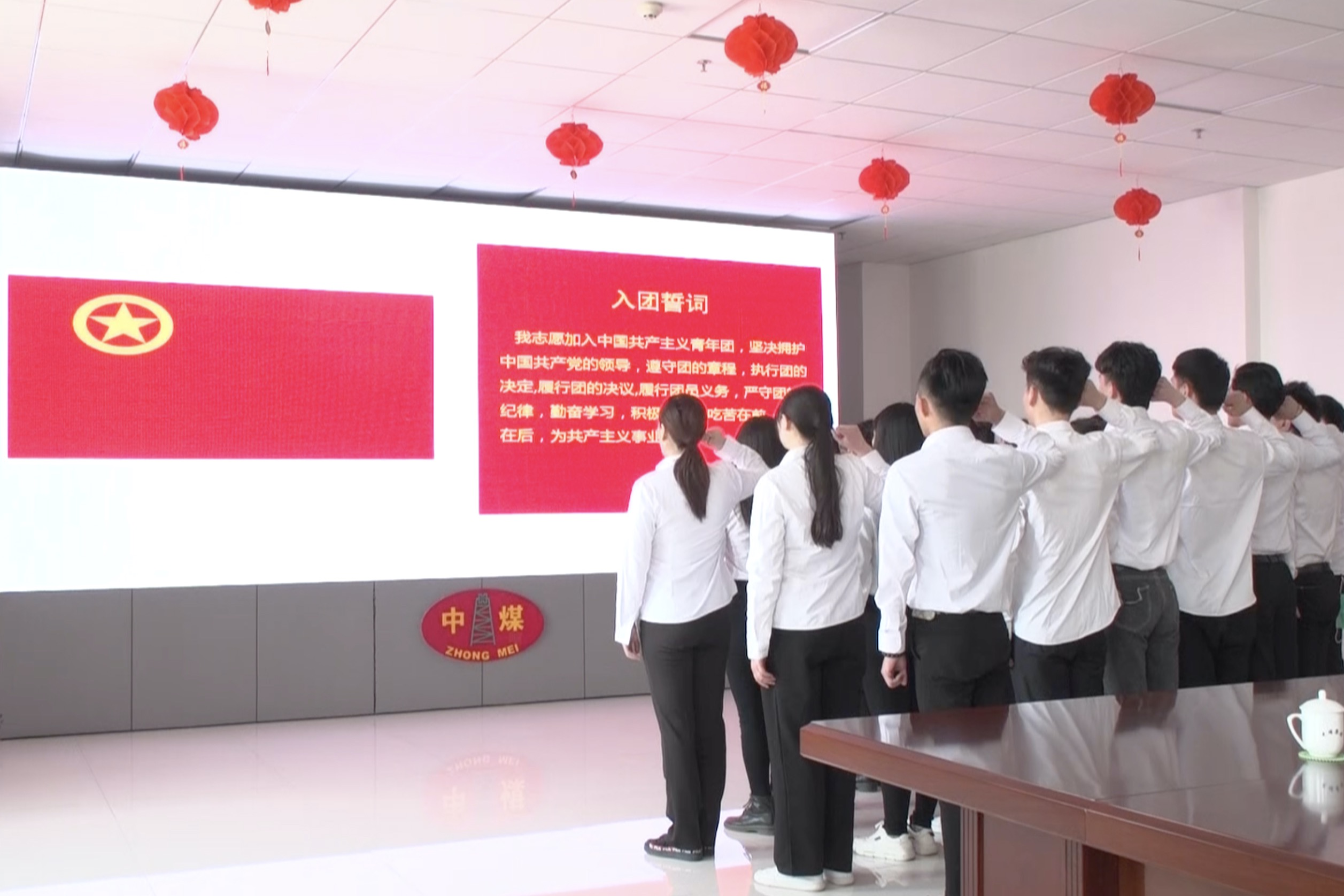 China Coal Group Organization Carry Out Celebrate Youth Day Theme Activity