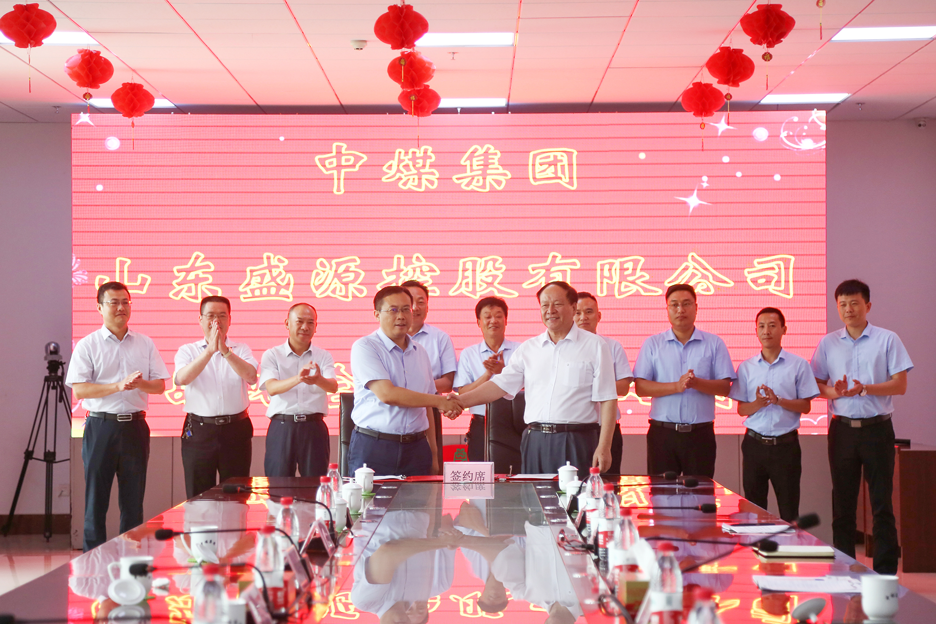 China Coal Group And Shandong Shengyuan Holding Co., Ltd. Hold A Strategic Cooperation Signing Ceremony