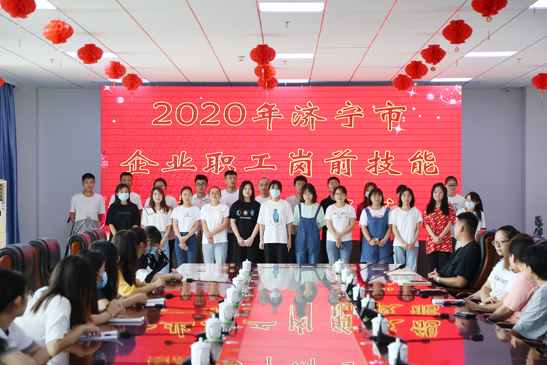 The Opening Ceremony Of The First Batch Of Pre-job Skills Training For Employees Of Jining City Industry And Information Business Vocational Training College In 2020 Is Held