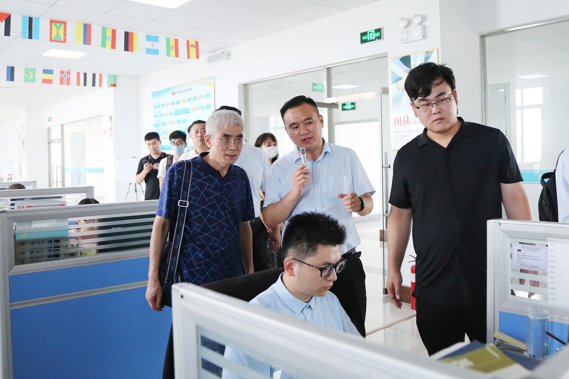 Warmly Welcome Leaders Of Shandong Artificial Intelligence Society To Visit China Coal Group