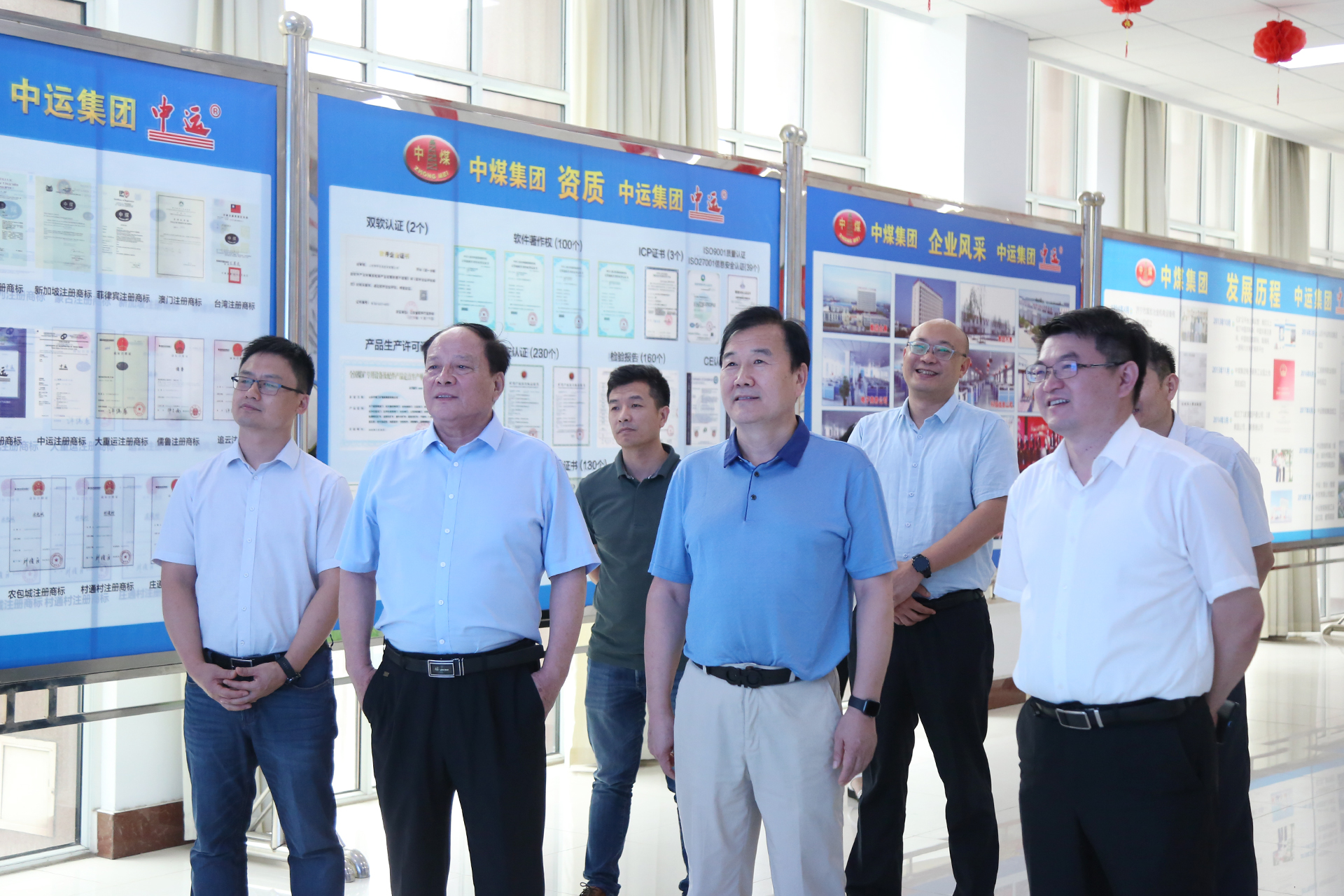 Warmly Welcome The Leaders Of The Ministry Of Industry And Information Technology To Visit China Coal Group