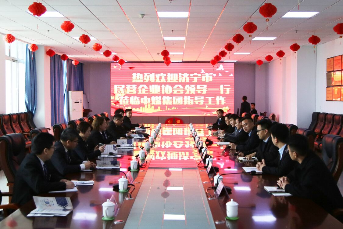 Warmly Welcome The Leaders Of Jining Private Enterprise Association To Visit China Coal Group