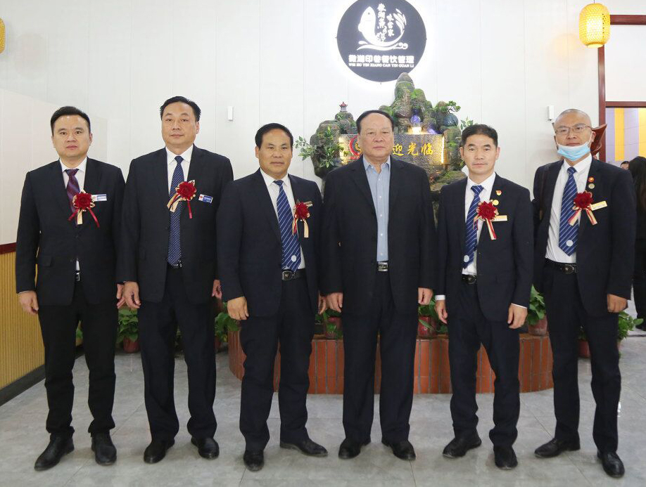 China Coal Group Participate In The 3rd First Member Congress Of Jining Weishan Lake Development Promotion Association