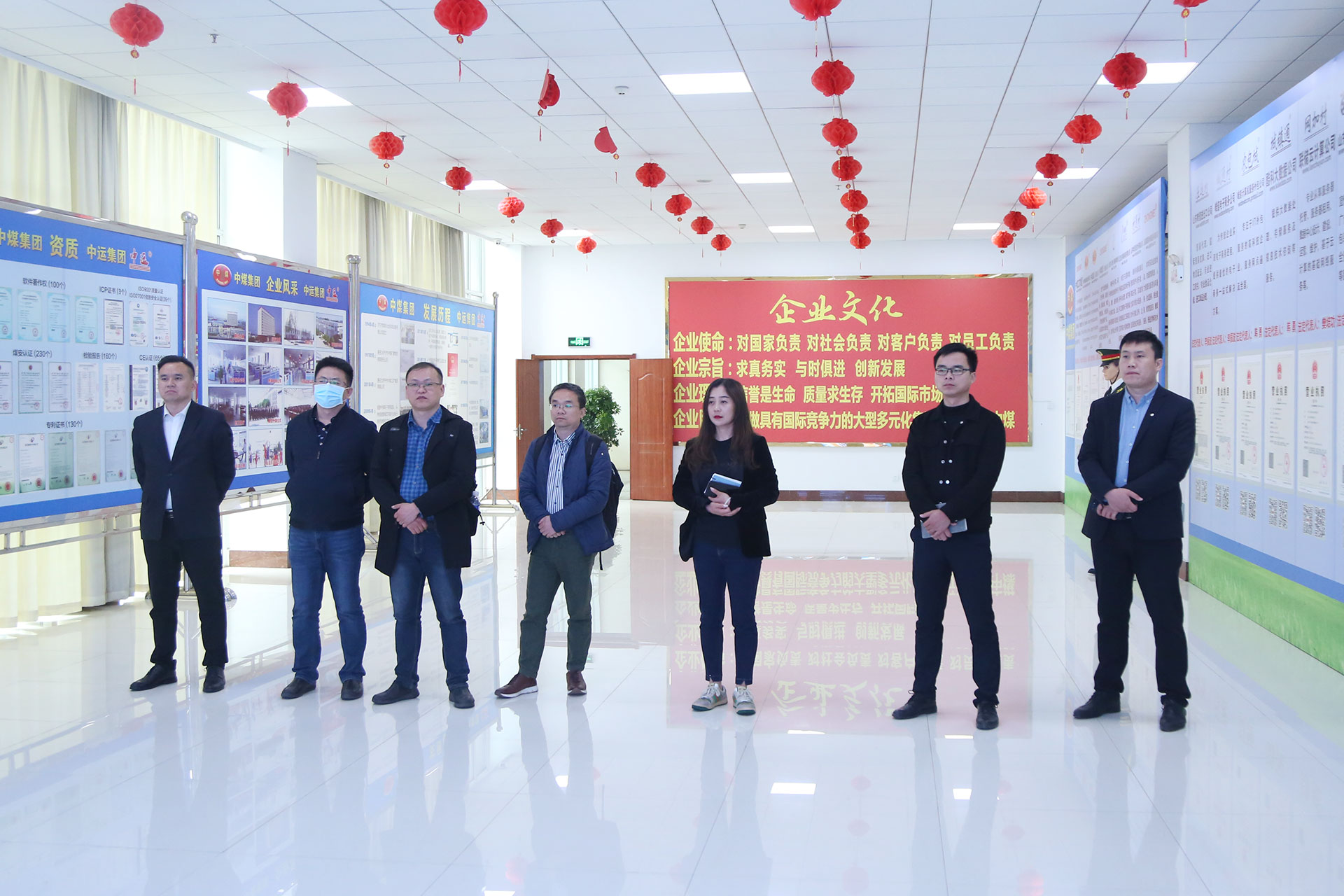 Warmly Welcome The Leaders Of China Mobile Communications Group   Shandong Co., Ltd. To Visit China Coal Group To Discuss Cooperation