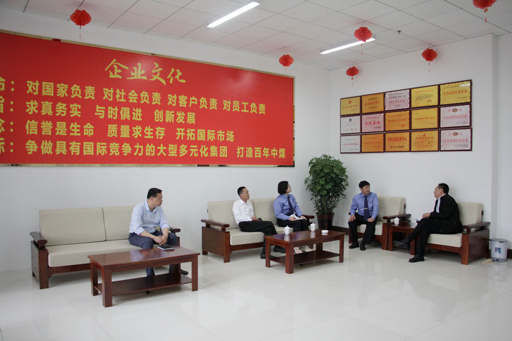 Warmly Welcome The Leaders Of Jining High-Tech Zone Procuratorate To Visit China Coal Group To Guide Work