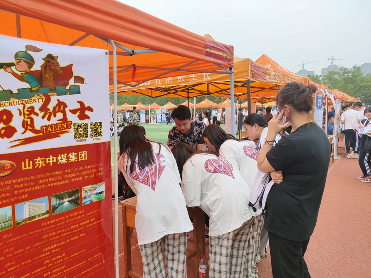 China Coal Group Is Invited To Participate In The 2021 Large Scale Campus Recruitment Fair Of Jining Technical Education Group