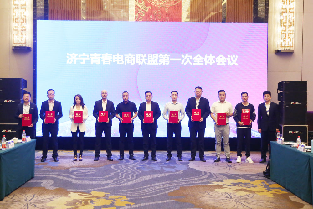 China Coal Group Participate In The 2021 Youth E-Commerce Innovation Development Summit And Signed A Contract