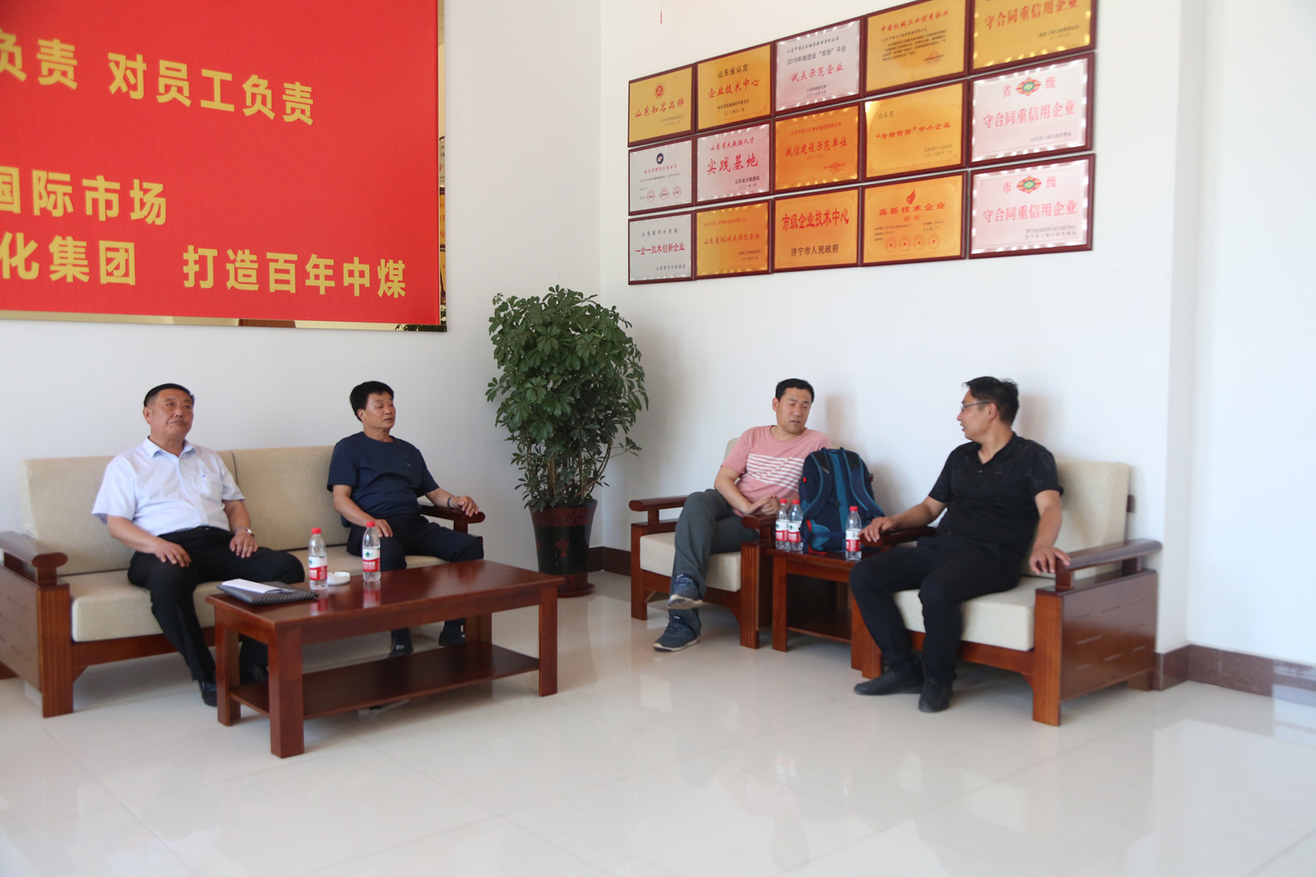 Warmly Welcome Experts From The National Safety Production Fushun Mining Equipment Inspection And Inspection Center To Visit China Coal Group For Product Inspection