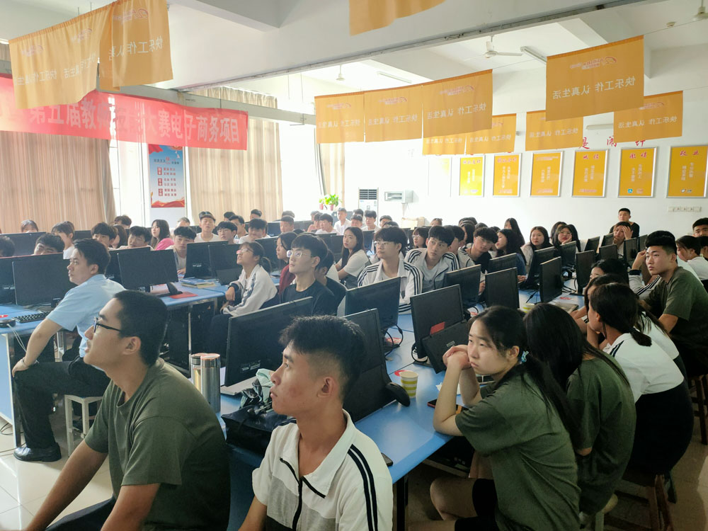 China Coal Group Participate In The Corporate Presentation Of Jining Technician College