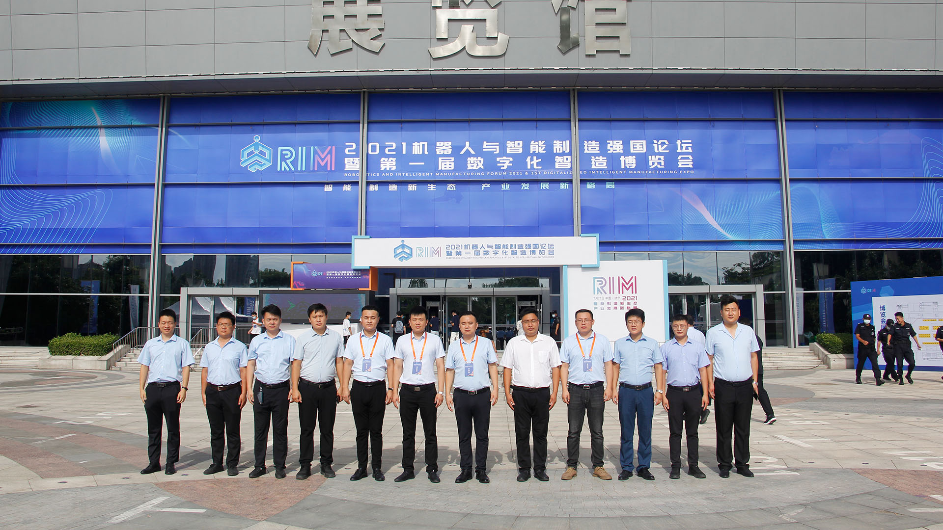 China Coal Group Participate In The 2021 Robot And Intelligent Manufacturing Power Forum