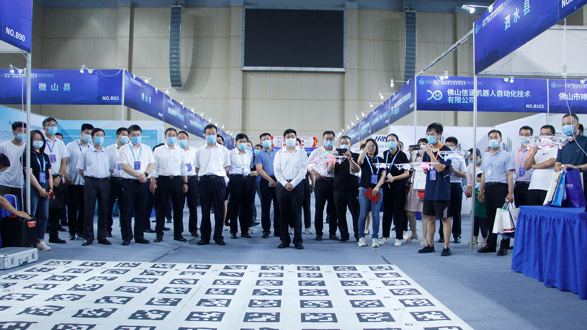China Coal Group Carter Robot Company participated in the Robot Expo