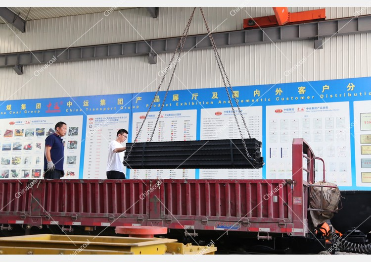 China Coal Group Sent A Batch Of Metal Roof Beams To Shanxi Province