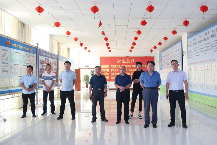 Warmly Welcome The Jining City Educators Association Leaders To Visit China Coal Group