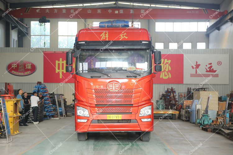 China Coal Group Sent A Batch Of Metal Roof Beams To Datong, Shanxi