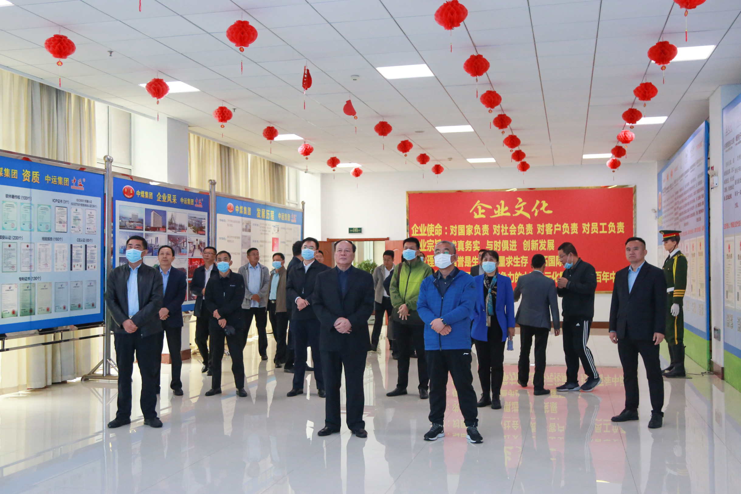 Warmly Welcome Jining Human Resources And Social Security Bureau Leaders To Visit China Coal Group