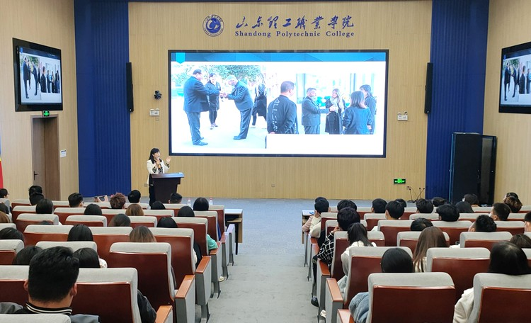 China Coal Group Participate In Shandong Vocational College Of Technology Business School Speech