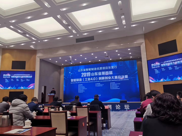 China Coal News,Yikuang Cloud, Entrepreneurship Competition