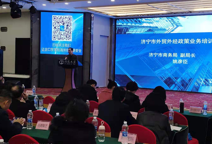 China Coal Group Participate Citywide Foreign Trade Foreign Economic Policy Business Training Sessions