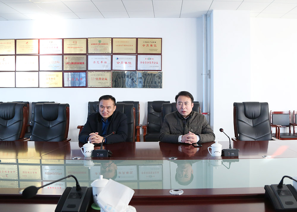 Warmly Welcome The Leaders Of Jining Software And Information Service Industry Association To Visit China Coal Group