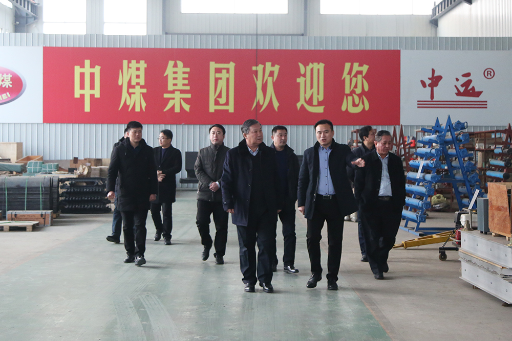 Warmly Welcome Xianhe Electromechanical Company Leaders To Visit China Coal Group