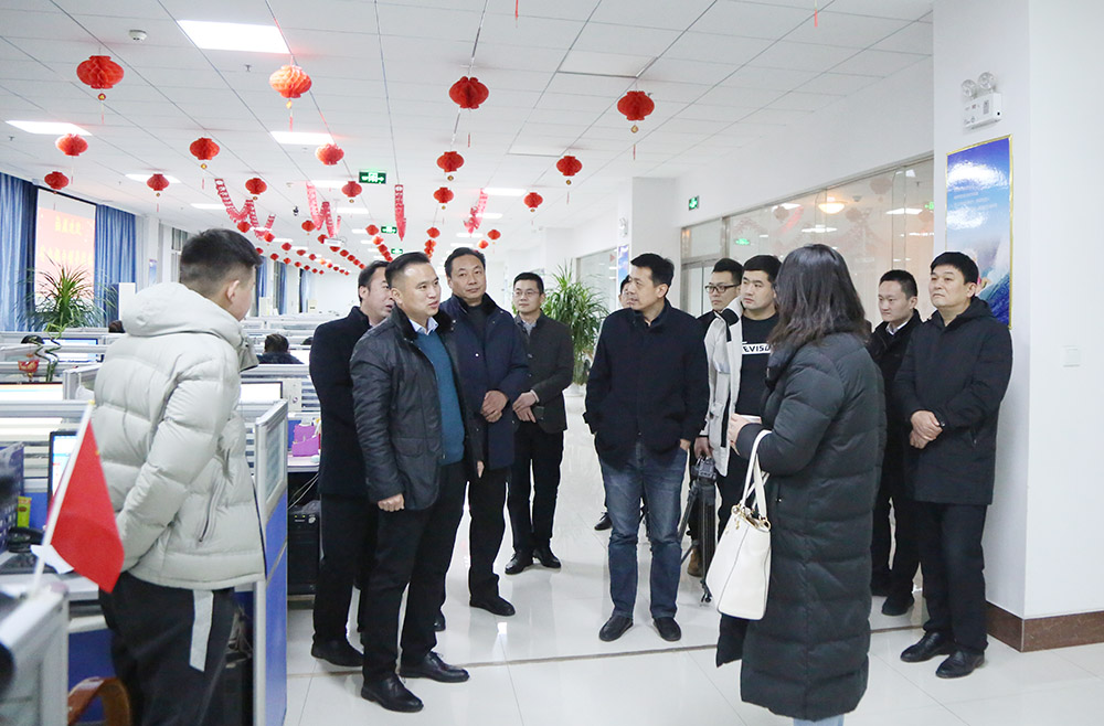 Warmly Welcome The Leaders Of The Provincial Television Station To Visit And Interview China Coal Group