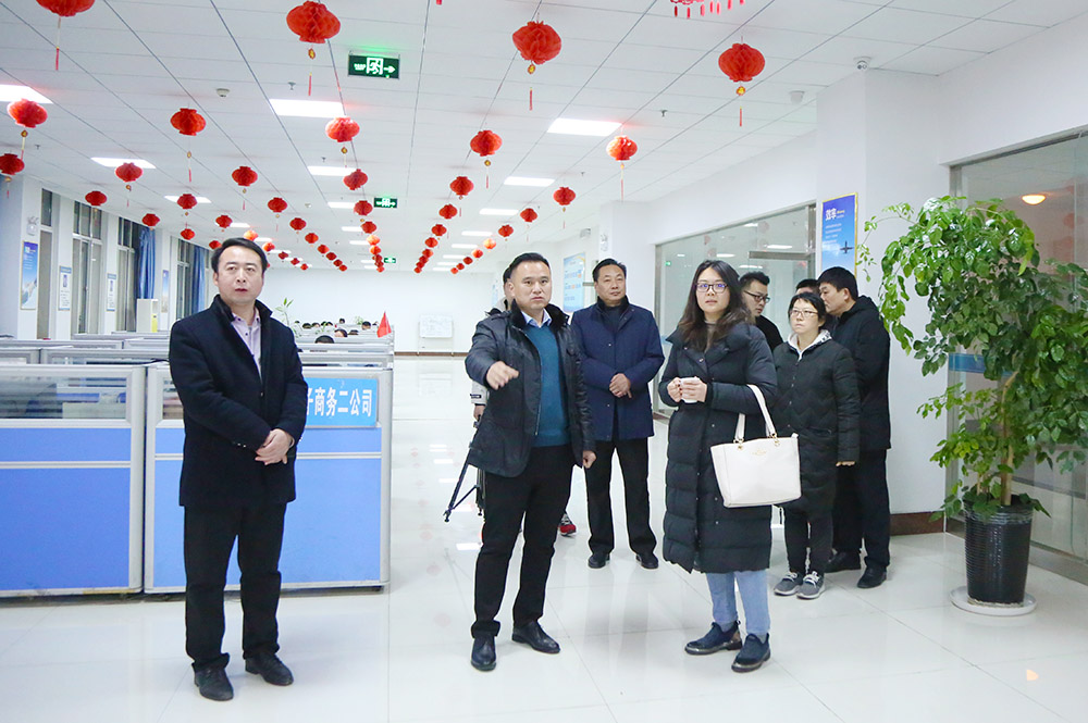 Warm Welcome Provincial Television Leadership And Municipal Bureau Of Human Resources And Social Affairs Leadership Come China Coal Group Visit Interview