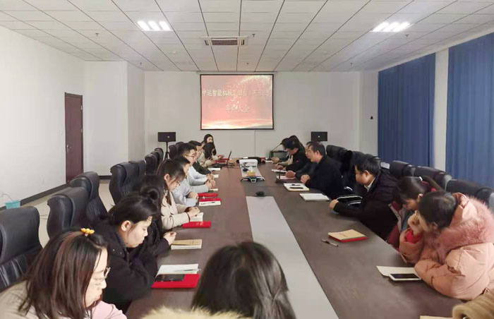 China Coal Intelligent Machinery (yantai) Co., Ltd., A Subsidiary Of China Coal Group, Holds The 2019 Annual Summary And Commendation Conference