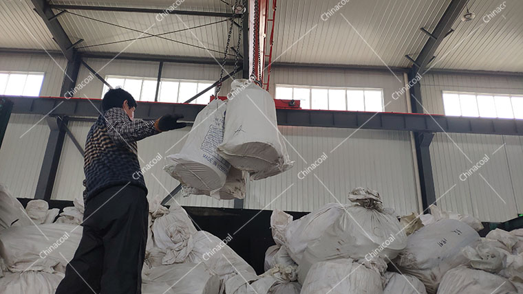China Coal Group Sent A Batch Of Nylon Column Shoes To Shanxi Province
