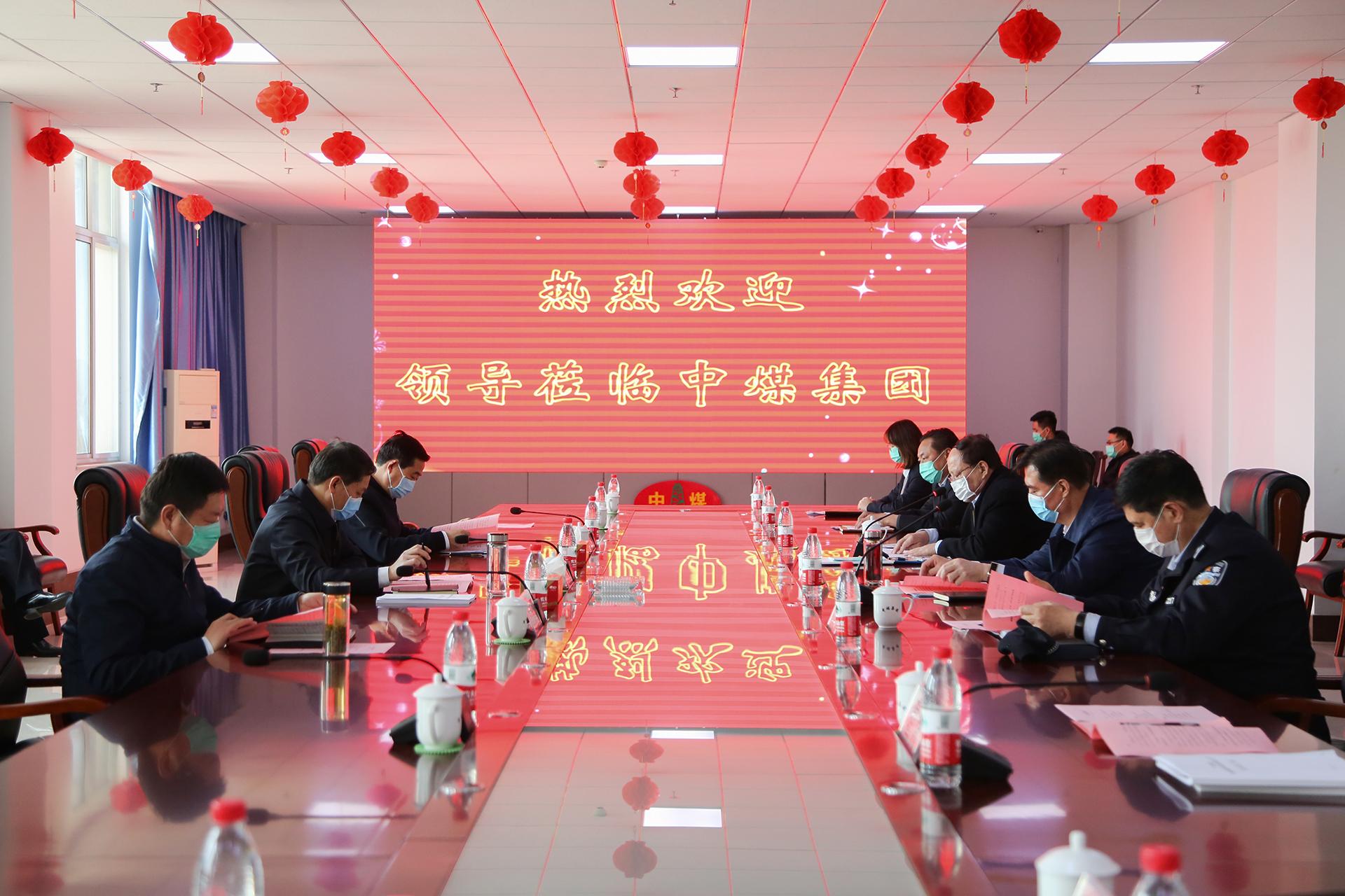 Warmly Welcome Deputy Mayor Of Jining City,Li Haiyang, To Visit China Coal Group