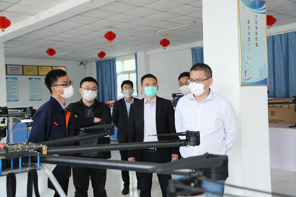 Warmly Welcome The Leaders Of Shandong Industrial Design Association To Visit China Coal Group For Guidance